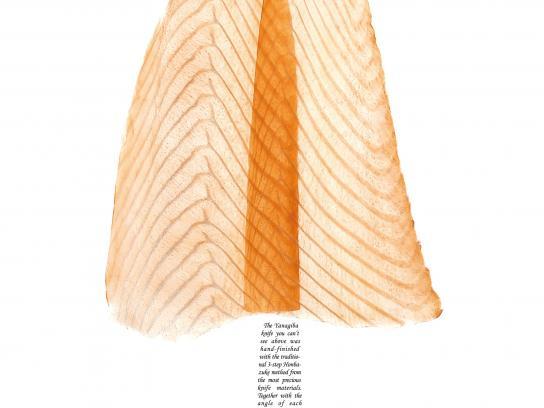 Miyabi Print Ad -  Salmon