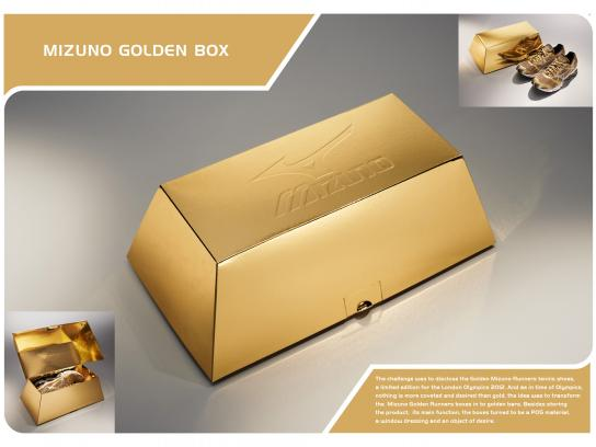 Mizuno Direct Ad -  Golden box