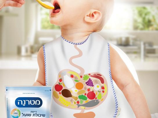Materna infant formula Print Ad -  Small tummy, big nutrition