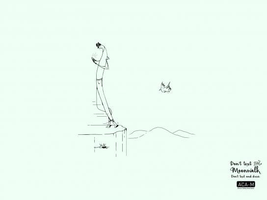ACA-M Print Ad -  Moonwalk