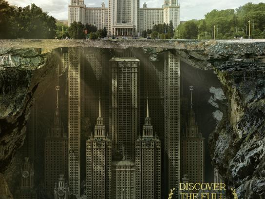 Schusev State Museum of Architecture Print Ad -  Lomonosov Moscow State University