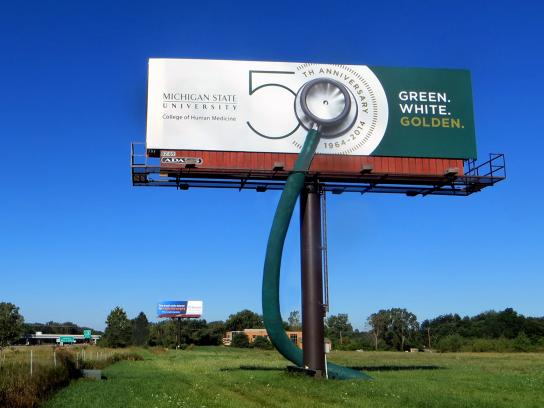 Michigan State University Outdoor Ad -  50th Anniversary, 4