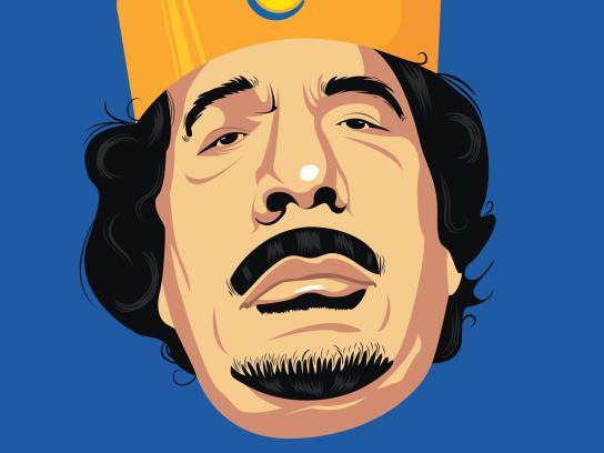 Sansa Print Ad -  Gaddafi