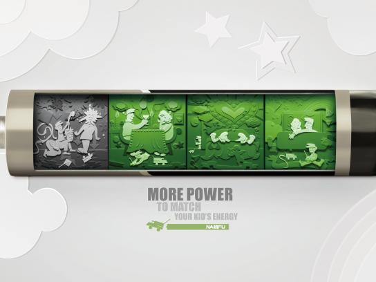 Nanfu Print Ad -  Power for happy life
