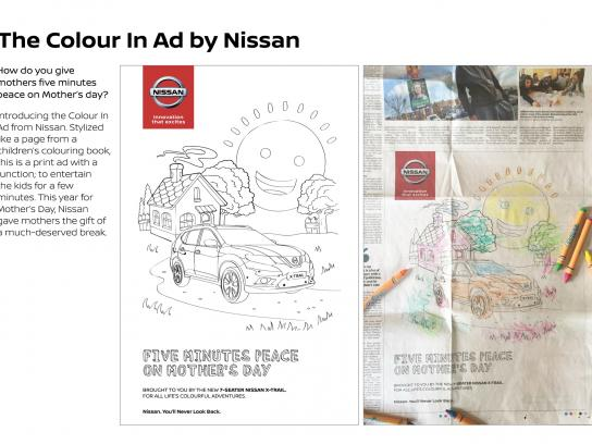 Nissan Print Ad -  The colour in ad