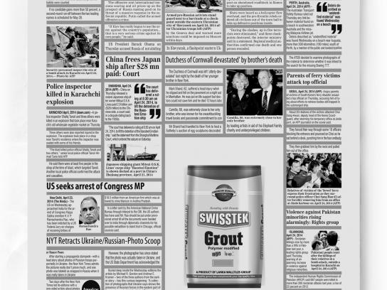 Swisstek Grout Print Ad -  Filling the gap
