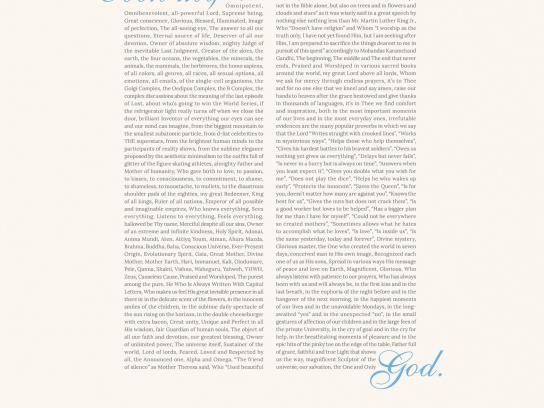 Harmony Print Ad -  Oh my god