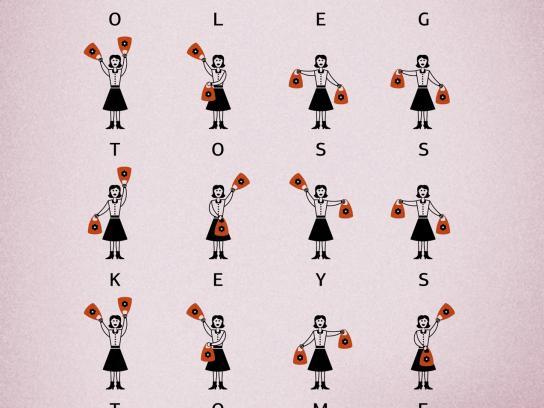 Fabrika Okon Print Ad -  Oleg