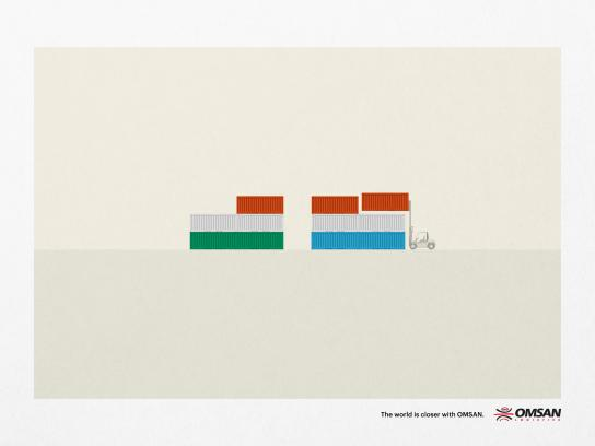 Omsan Logistics Print Ad -  Closer, 2