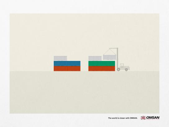 Omsan Logistics Print Ad -  Closer, 3