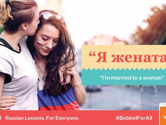 Babbel Print Ad - #BabbelforAll