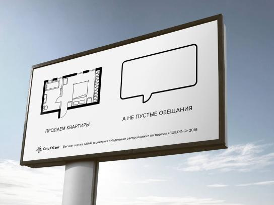 City XXI vek Development Outdoor Ad - Sell apartments — not talks