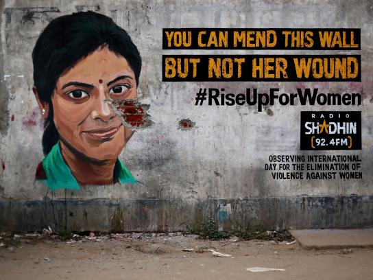 Radio Shadhin Outdoor Ad -  Rise Up For Women