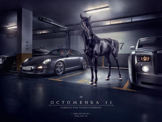 Ostozhenka 11 Print Ad -  Parking