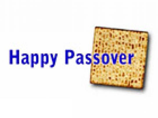 Saatchi & Saatchi Digital Ad -  Augmented Matza Passover greeting