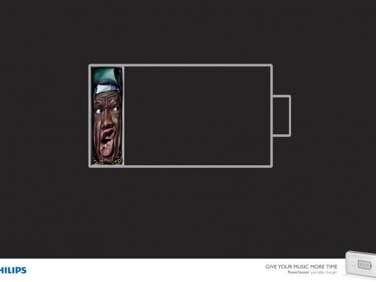 Philips Print Ad -  Music