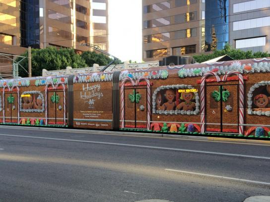 Valley Metro Outdoor Ad -  Gingerbread train