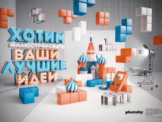 Photoby Print Ad -  Peter Tarka