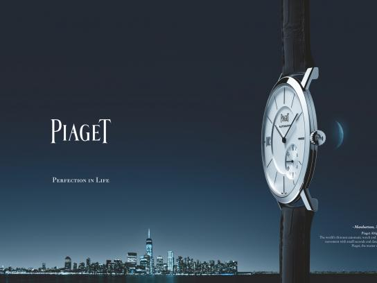 Piaget Print Ad -  Perfection in life, 4