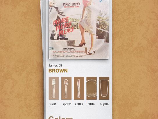 Rumba Print Ad -  Brown