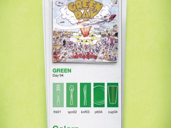 Rumba Print Ad -  Green