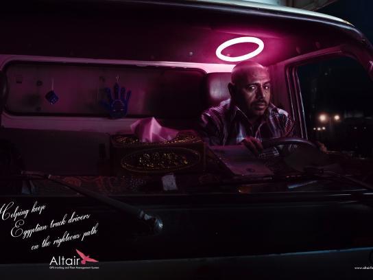 Altair Print Ad -  Pink saint