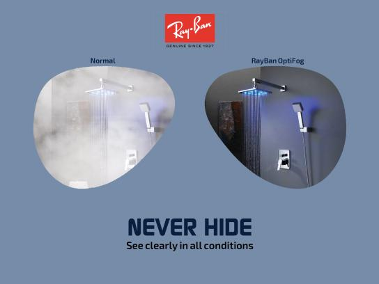 Ray-Ban Print Ad - Never Hide, 2