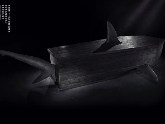 IFAW Print Ad -  Shark