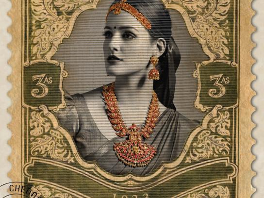 Prince Jewellery Store Print Ad -  Stamp, 2