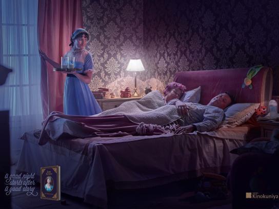 Kinokuniya Print Ad - Jane Austen