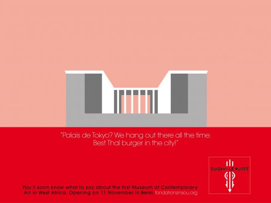 Ouidah Museum Print Ad -  Soon, 1