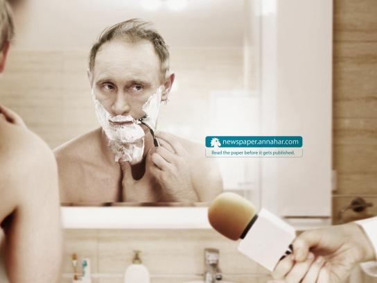 An Nahar Print Ad -  Putin