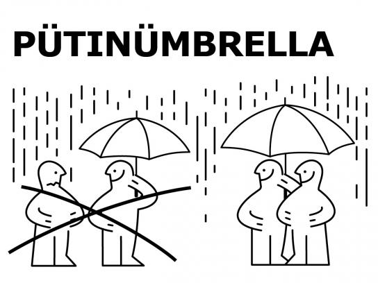IKEA Digital Ad - The Umbrella