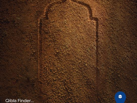 Google Print Ad - Qibla Finder