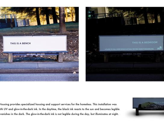 RainCity Housing Ambient Ad -  Bench, 2