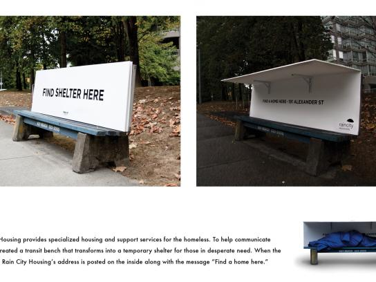RainCity Housing Ambient Ad -  Bench, 1