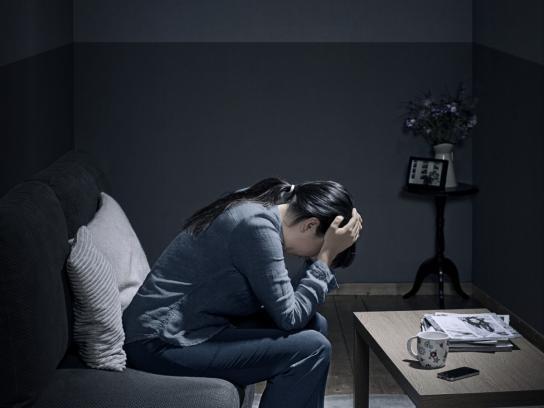 Rape Crisis Centre Print Ad -  Woman
