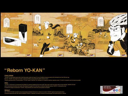 YO-KAN Outdoor Ad -  Reborn