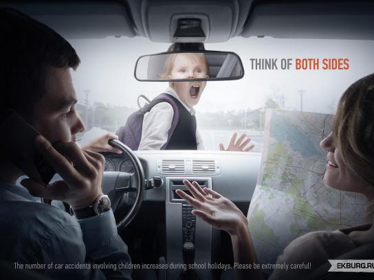 Ekburg.ru Print Ad -  Think of both sides