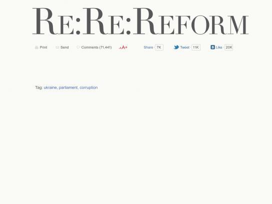 Delo.ua Print Ad -  Reform