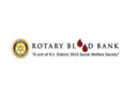 Rotary Blood Bank Direct Ad -  Heart