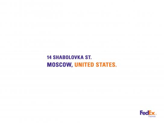 FedEx Print Ad - Russia