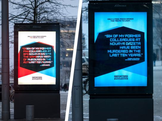 Reporters Without Borders Outdoor Ad -  Two Sides