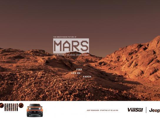 Jeep Print Ad -  Sahara