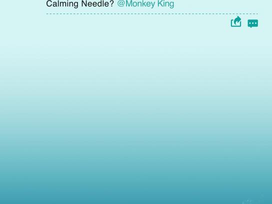 Samsung Print Ad -  Monkey King