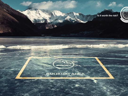 Santa Casa Print Ad -  Ice