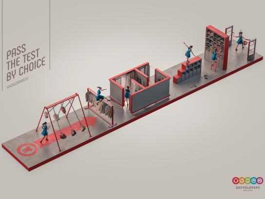 Savyolovsky Retail Centre Outdoor Ad - The test by choice, 2