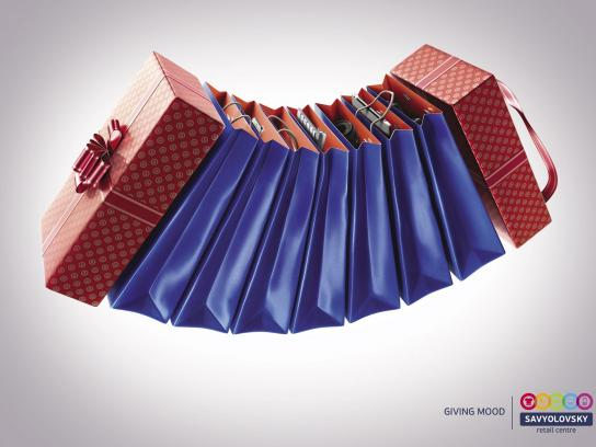 Savyolovsky Retail Centre Outdoor Ad -  Accordion