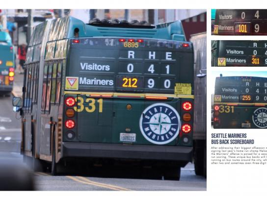 Seattle Mariners Outdoor Ad -  Bus back scoreboard