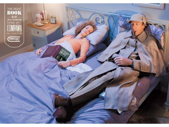 Steimatzky Print Ad -  Sherlock Holmes